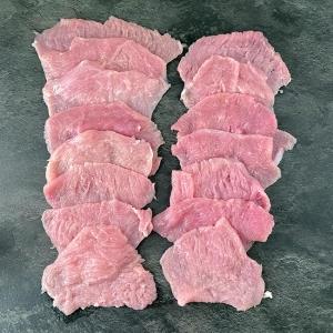 Putenschnitzel geplättet 140 g, 15 Stk 2100 g ➤ Putenschnitzel kaufen - Putenbrust geschnitten. Mageres Fleisch, sehr feinfaserig und fettarm.